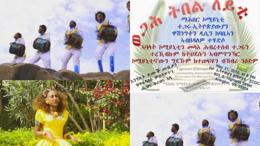 Radio Snit Program – Interview with Tigrean-Ethiopian Community in the Washington DC secretary